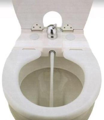 WC doska -  WC sedátko s bidetovou funkciou, s batériou