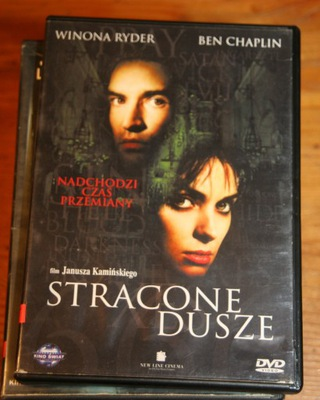 STRACONE DUSZE       DVD