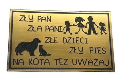 ТАБЛИЧКА с ПЛОХОЙ Собака господь ваших детей примечание золота