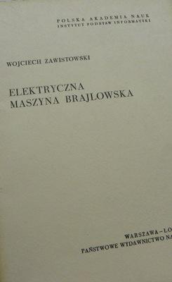 электрическая МАШИНА, что вы получаете шрифта брайля шрифт Брайля