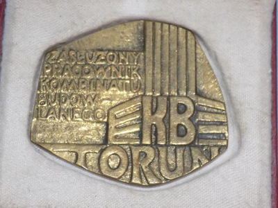 металлическая пластинка Заслуженный Работник КБ Тверь