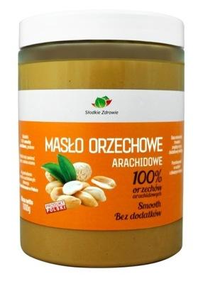 Арахисовое масло 100 % без добавок 1kg 1000g СВЕЖИЙ