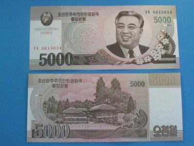 Южная Рублей. 5000 Won 100 -лето 2012/2013 UNC P-CS17