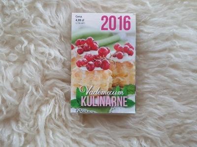 КАЛЕНДАРЬ ОРИГИНАЛЬНАЯ 2016