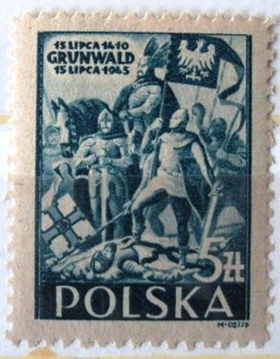 Fi 372 535 годовщина битвы под Грюнвальдом