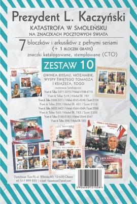 СМОЛЕНСКАЯ КАТАСТРОФА-Пакет 8 блоков arkusiki 10