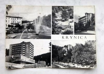 ПП 545 Криница - Санатории, Курортный Парк