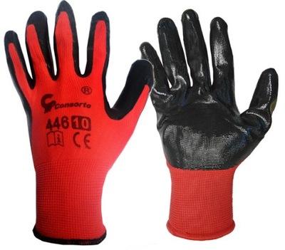 перчатки перчатки рабочие разм. 10 точное