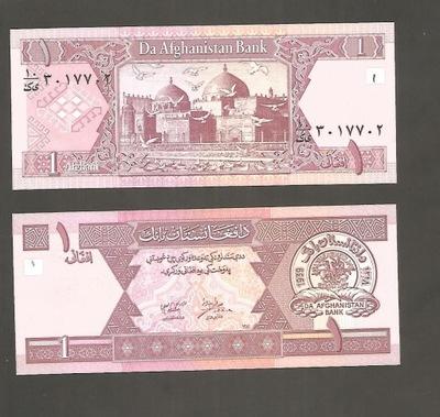 Банкнота АФГАНИСТАН -- 1 афгани -- UNC !