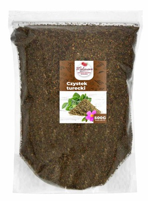ЧИСТОК сушеный Cistus Incanus трава Турция 500?