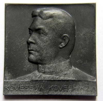 МЕДАЛЬ Kovess фон Kóvesshaza 1916