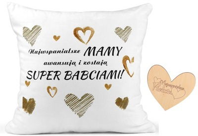 подушка День Бабушки Деда подарок