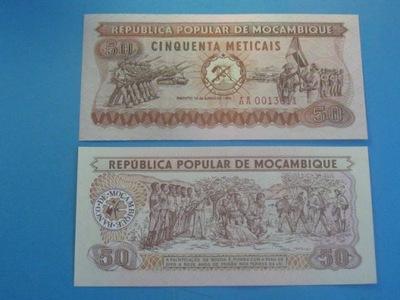 Мозамбик 50 Meticais ?? ! 1980 P-??? двадцать пять UNC Низкий номер!