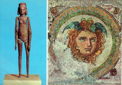 КОСТА ДОРАДА, ТАРРАГОНА Museo Arqueologico MEDUSA