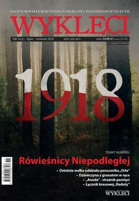 """ежеквартальный журнал """"ПРОКЛЯТЫЕ"""" 3 (11 )/2018 Независимость 1918"""