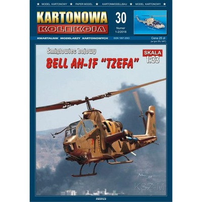 Kartonowa Коллекция 30 Вертолет Белл AH-1F Tzefa