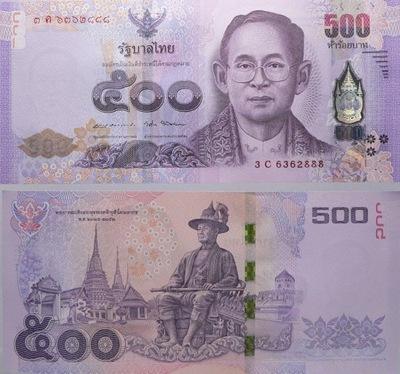 Таиланд - 500 THB 2014 г. - подпись  -  . 1