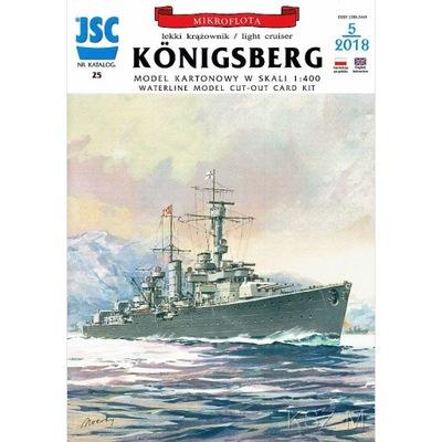 ОАО-025 - немецкий крейсер КЕНИГСБЕРГ 1 :400