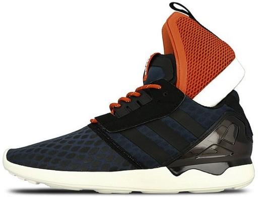 butik wyprzedażowy dostępny duża obniżka Buty sportowe adidas ZX 8000 BOOST, r 42 (26.5cm)